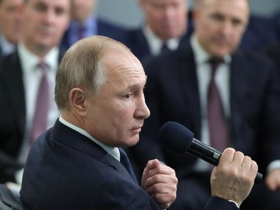 Путин призвал решать демографическую проблему с помощью улиток