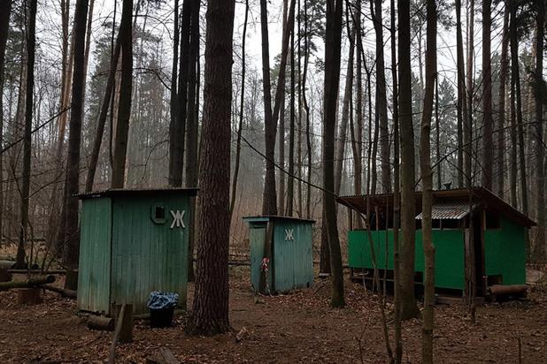 У дома Корнея Чуковского в Переделкино поехала крыша