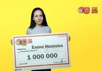 Жительница Марий Эл выиграла в лотерею миллион рублей