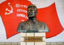 В Волгограде «Яблоко» выступило за снос памятника Сталину