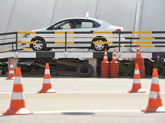 Стали известны новые правила сдачи экзамена на водительские права