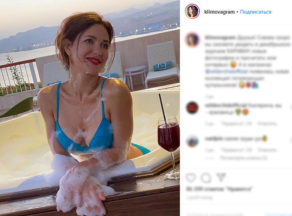 Екатерина Климова ошарашила поклонников натуральным бюстом: фотодоказательства