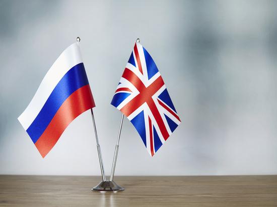 20 декабря в Москве состоялась встреча советника Президента Российской Федерации Антона Кобякова с лордом Уэверли