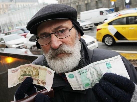 ВЦИОМ: всего половина россиян оказалась недовольна достатком своей семьи