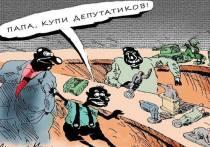 Чем запомнились депутаты Госдумы от Черноземья в 2019 году