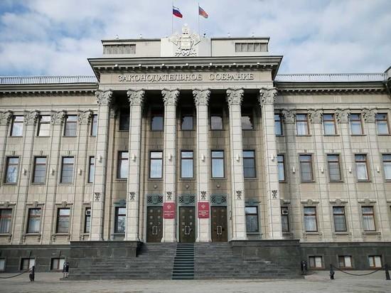 Депутаты ЗСК одобрили присвоение нового почётного звания «Город трудовой доблести»