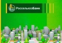 ГК «АСТОН» нарастит производство благодаря кредиту от РСХБ в рамках новой программы повышения конкурентоспособности