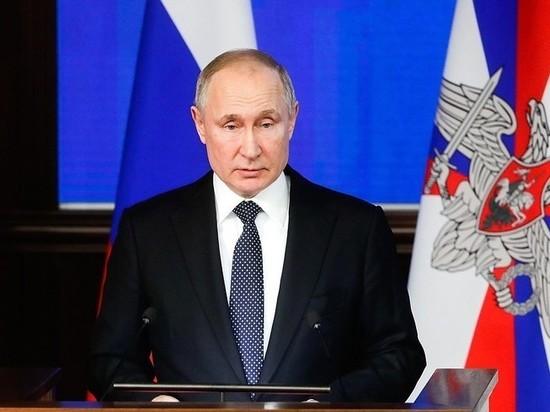 Путин рассказал о грядущем праздновании 75-летия Победы