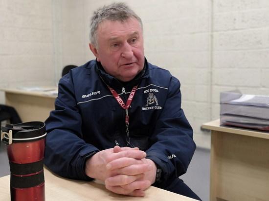 Легендарный хоккейный тренер Герман Чумачек рассказал о проблемах российского спорта, своих воспитанниках и работе в США
