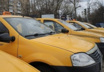 Российские чиновники могут пересесть со служебных машин на такси