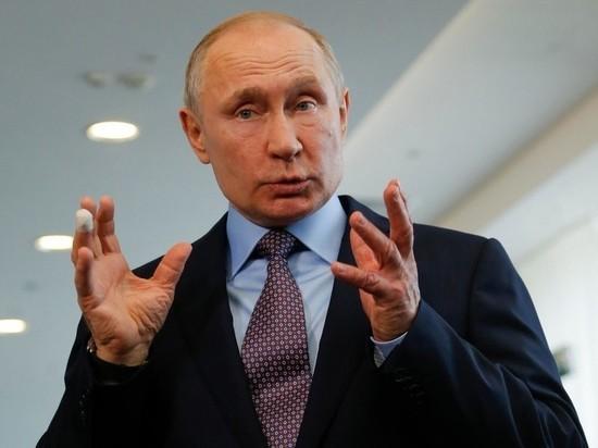 Путин допустил изменение Конституции