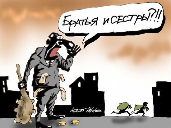 деньги в долг в краснодаре под распискукредит русфинанс банк без комиссии