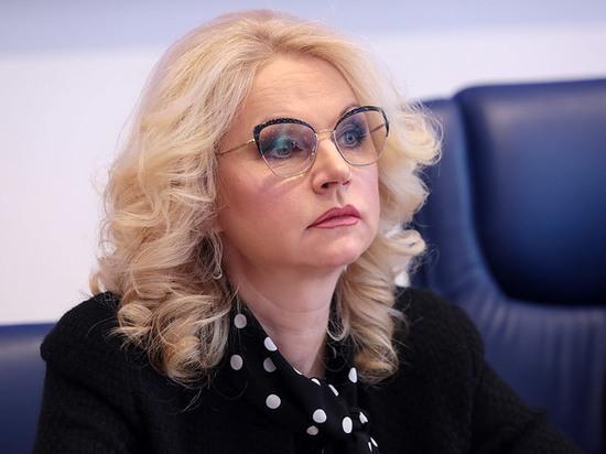 Голикова: смертности в России постепенно снижается