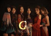 Концерт корейских поп-исполнителей завершает 2019 год в Казахстане