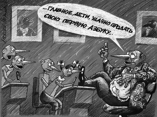 Депутаты взялись за ректоров, жён с топорами и любовниц