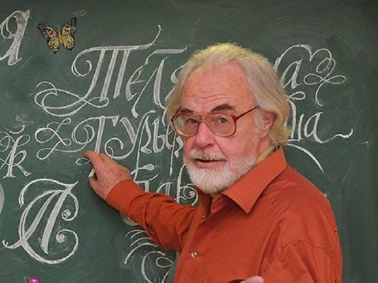Создатель школы кубанской каллиграфии Леонид Проненко отмечает юбилей