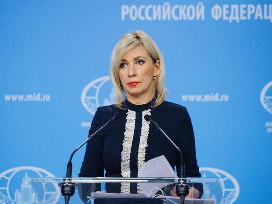 Захарова назвала причину сложных отношений с Польшей
