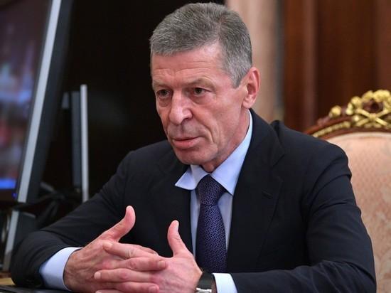 Россия сочла выплату Украине $2,9 млрд