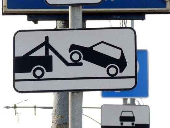 В Москве с 1 января подорожает эвакуация автомобилей