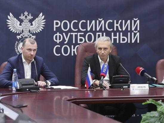 Судьба президента: главу РФС атакуют таинственные владельцы клубов