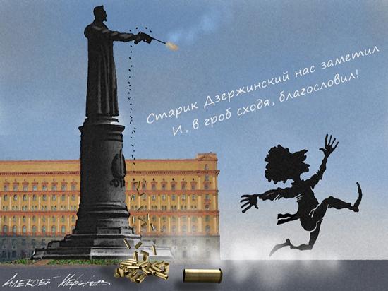 Отечественный феномен: русский язык с советским акцентом