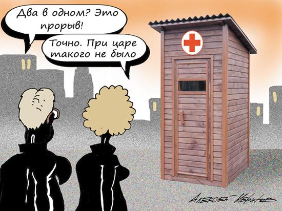 Голикова раскритиковала ужасную оптимизацию медицины