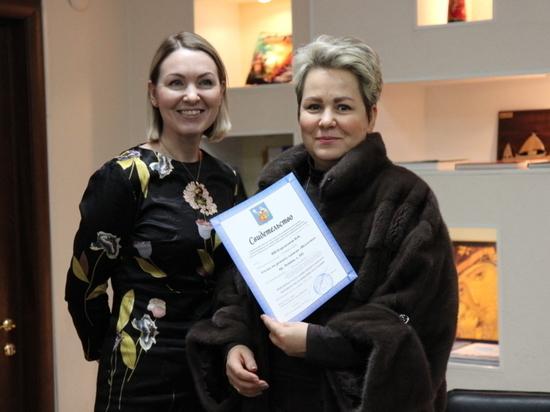 В Иванове открылось социально ориентированное ателье по ремонту одежды