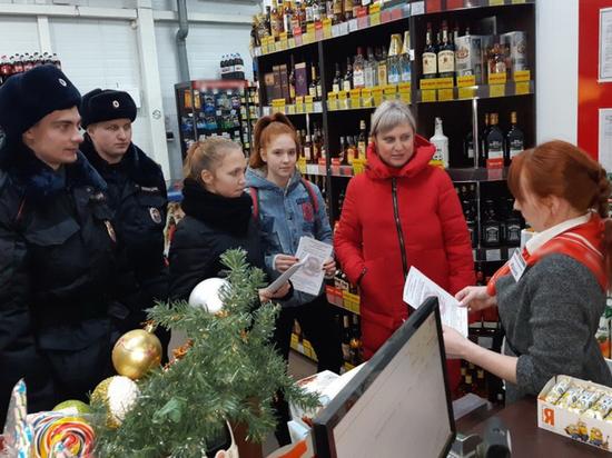 В Костромской области полиция проводит рейды по магазинам торгующим снюсами