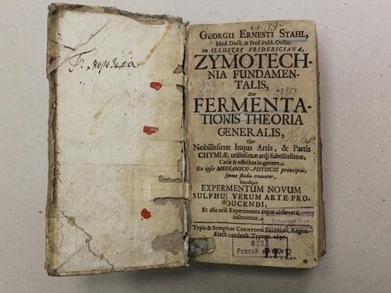 «Горьковка» приглашает пермяков на выставку об истории медицины