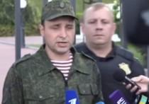 В Москве совершено нападение на подполковника Росгвардии
