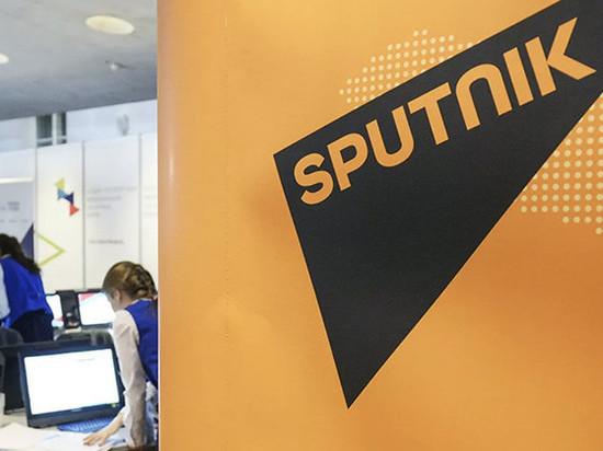 Притеснение корреспондентов  Sputnik Эстония нелегально  — Политолог