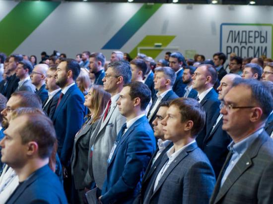 За место в суперфинале «Лидеров России» поборются 32 управленца из ЯНАО