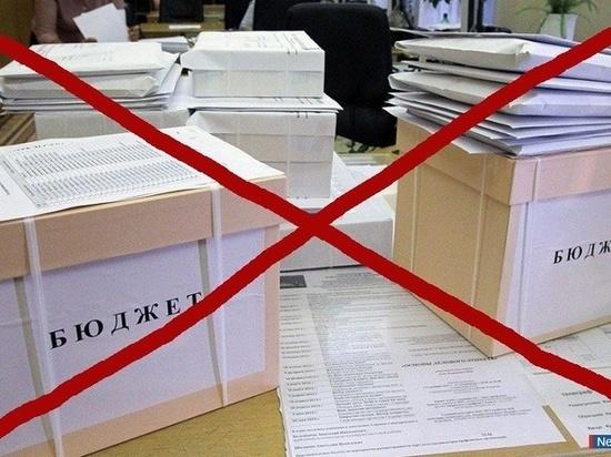 Совет депутатов Аскизского района не принял бюджет на 2020 год
