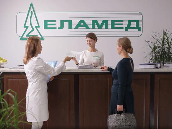 Компания «Еламед» открыла первую в Рязани клинику с плановой хирургией в условиях круглосуточного стационара