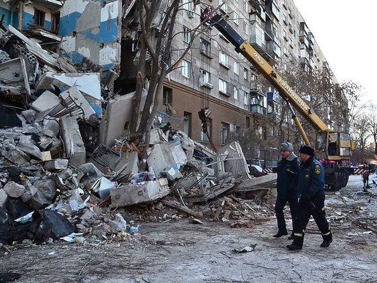 Засекреченное дело о взрыве в Магнитогорске: очевидцы разговорились