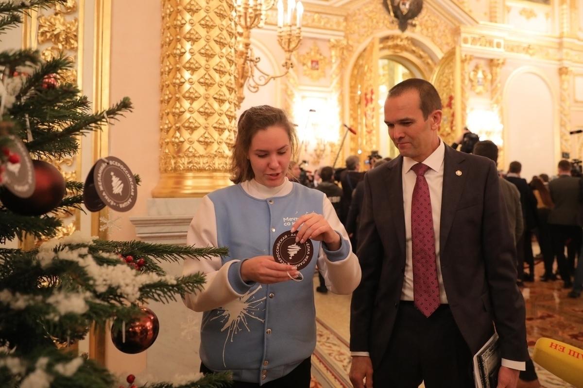 Поздравление с елкой главы