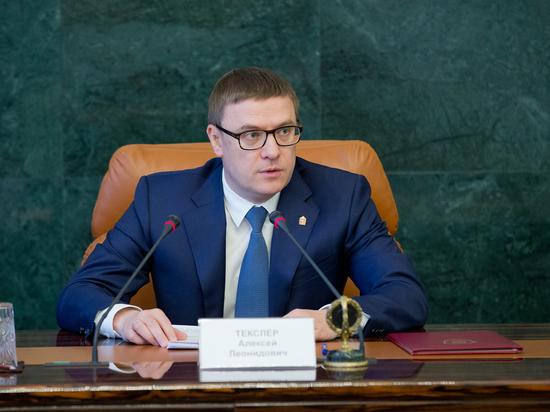 Алексей Текслер признан одним из самых успешных губернаторов России