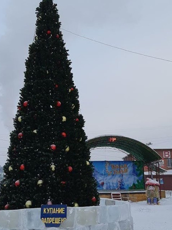 В Бурятии запретили купаться на новогодней елке