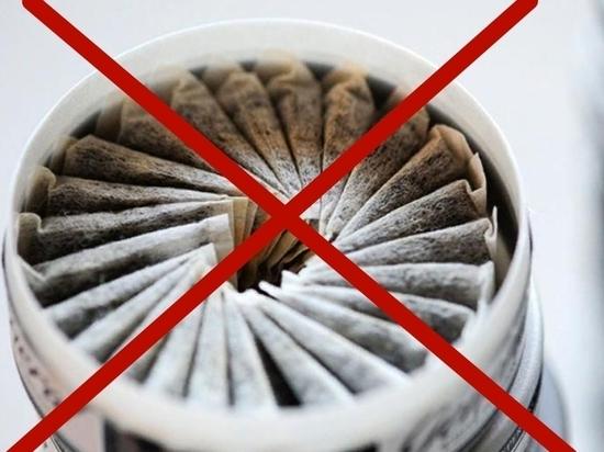 Забайкальские депутаты запретили продавать детям снюсы