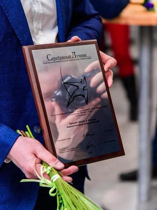 Продлен срок подачи заявок на премию «Серебряный Лучник» - Урал