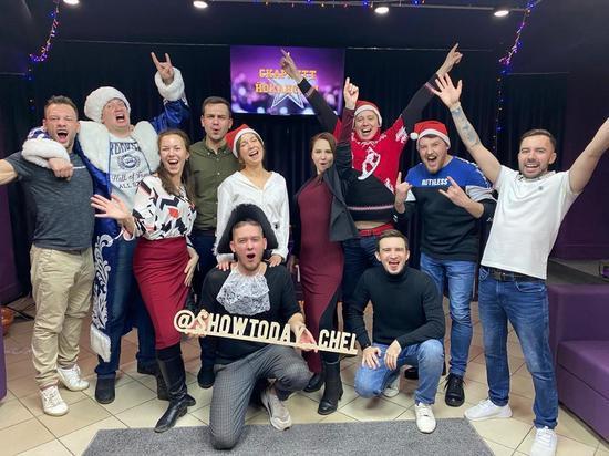 В Челябинске стартовал уникальный развлекательный проект Show Today