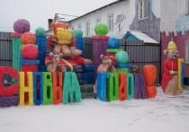 Готовиться к конкурсу в учреждениях начали ещё в начале декабря: прессовали снег, подготавливали площадки