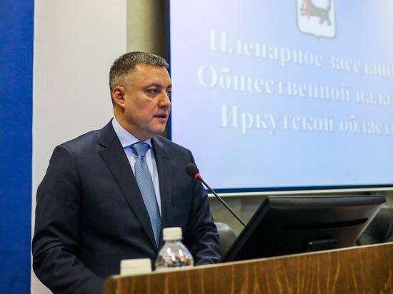 Демеркуризацию «Усольехимпрома» включают в федеральную программу