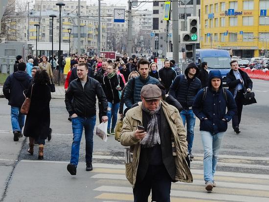 В России спрогнозировали сокращение населения в ближайшие 16 лет