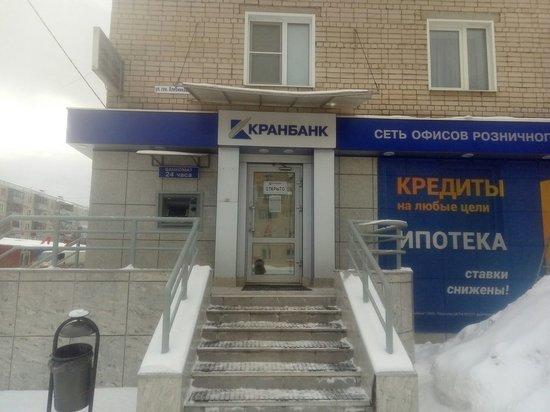 альфа банк онлайн оплатить кредит