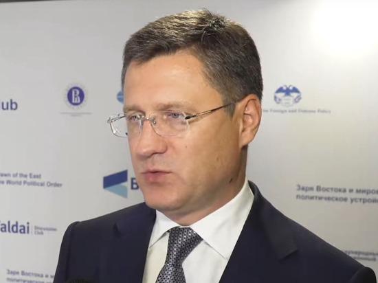 Россия и Украина сняли взаимные претензии по транзиту газа