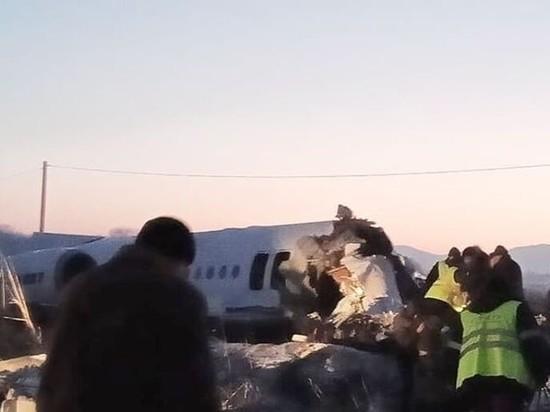 Вице-премьер Казахстана назвал версии крушения самолета Fokker 100