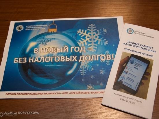 В Карелии заплатили налог на машину более 230 тысяч рублей