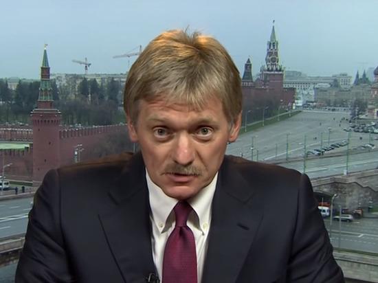 Песков прокомментировал слухи, что взрыв в Магнитогорске был терактом