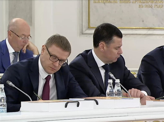 Алексей Текслер принял участие в Госсовете по аграрной политике